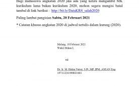 Announcement of 2020 Curriculum Subject Taking