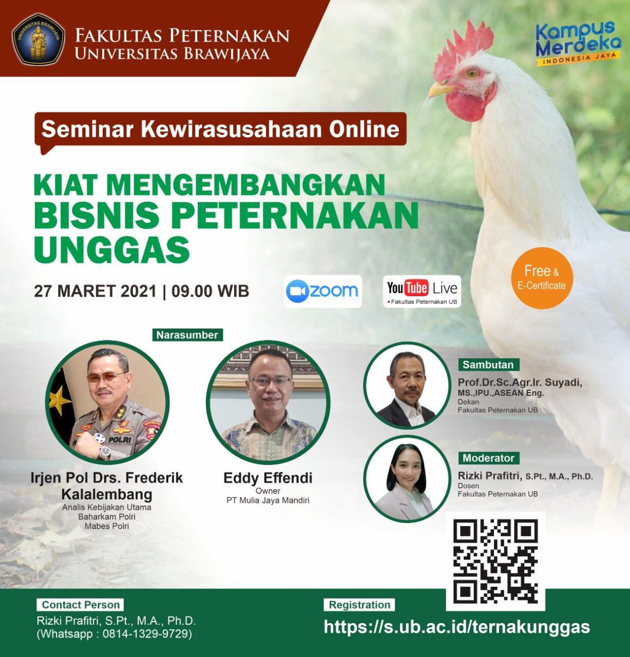 Online Entrepreneurship Seminar